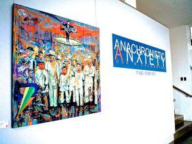 フィリピン 高原都市バギオ! 国民的アーティスト「ベンカブ美術館」で大人の芸術鑑賞