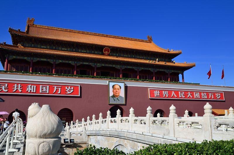 1.天安門(北京)