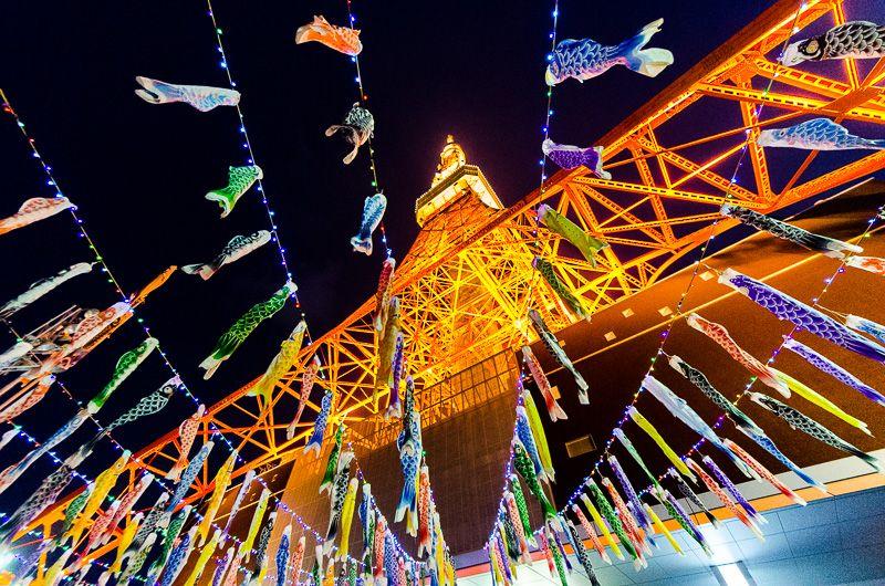 ライトアップに輝く東京タワーと鯉のぼりの共演!