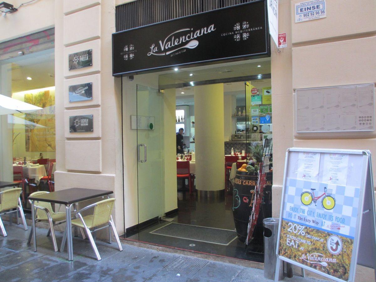 バレンシア旧市街のレストランでパエリア料理教室