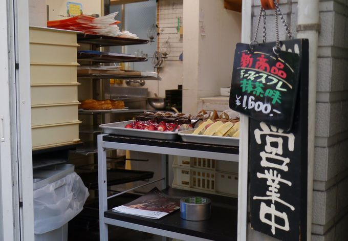 お土産はココで決まり!試食が出来る工場直売ケーキ店「藤堂プランニング」