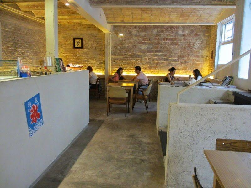 和カフェ「うさぎ」のスウィーツ&軽食でほっこり