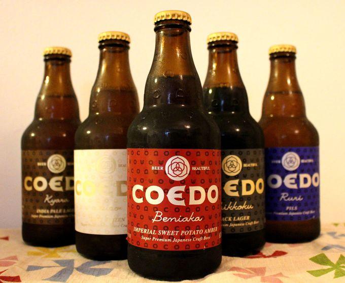 川越が世界に誇るクラフトビール「COEDO(コエド)」