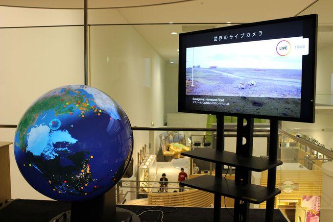 「触れる地球」で世界のライブ映像を見てみよう