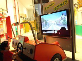 地球を救うのは私!埼玉県環境科学国際センターで遊びながら環境問題を学ぼう|埼玉県|トラベルjp<たびねす>