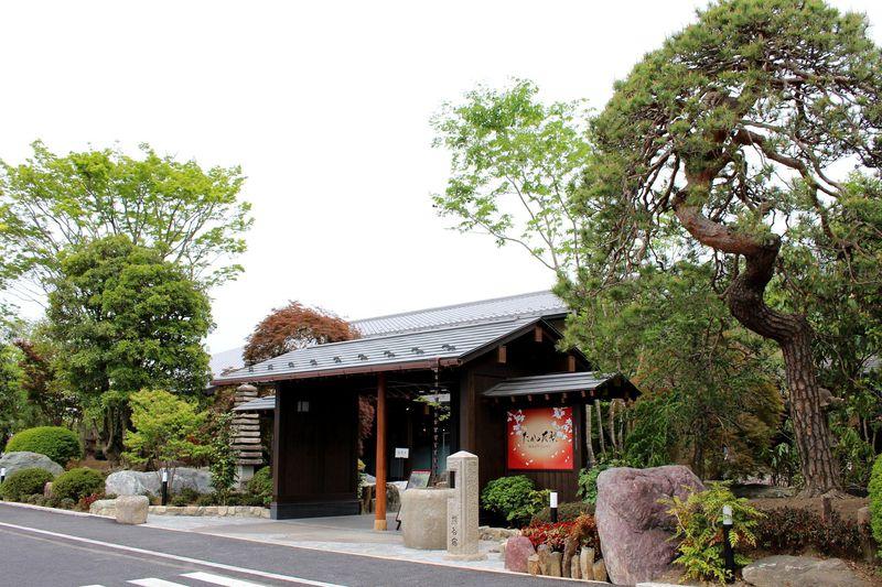 埼玉・熊谷に誕生!「熊谷天然温泉 花湯スパリゾート」