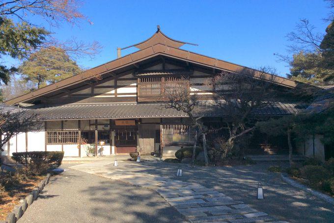 国の登録有形文化財のお屋敷!