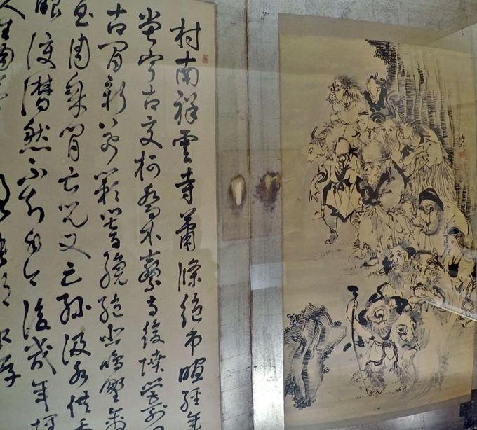 鴻山といえば妖怪画!