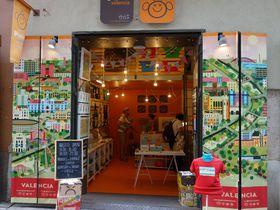 バレンシアのお土産ならココ!「アティピカル・バレンシア」はセンスの良い雑貨天国