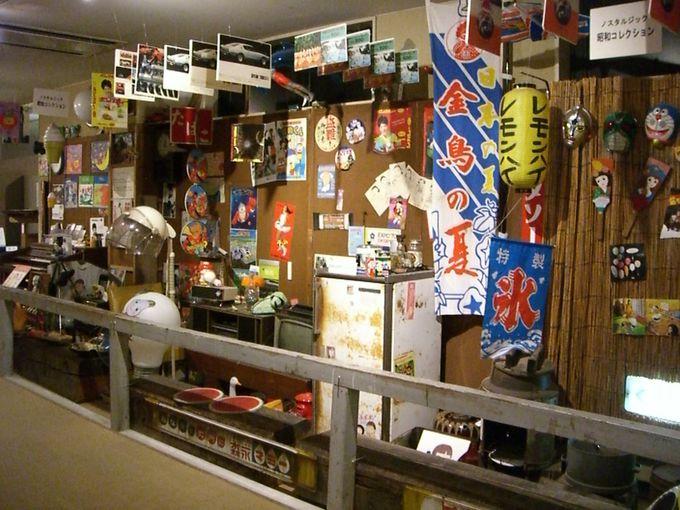 大人から子どもまで楽しめる!日本初のアミューズメント博物館「お菓子博物館」