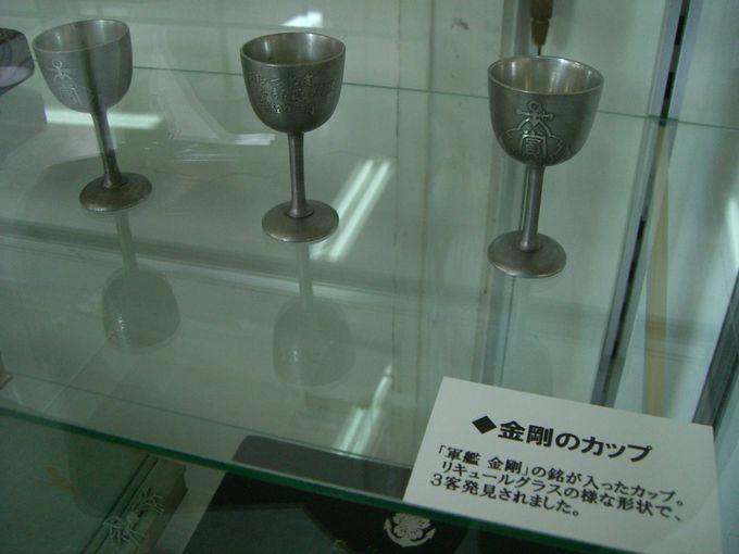沈没から70年!戦艦「金剛」のカップが発見され展示