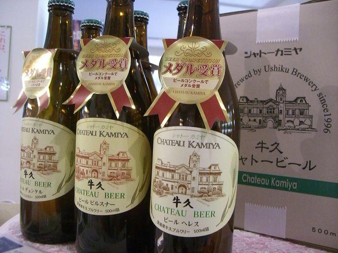 人気ドラマ『花ざかりの君たちへ』の舞台!日本初の本格的ワイン醸造場「シャトーカミヤ」
