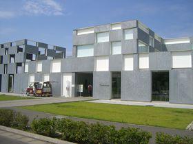 特攻・戦時下の悲劇を忘れない!茨城「予科練平和記念館」|茨城県|トラベルjp<たびねす>