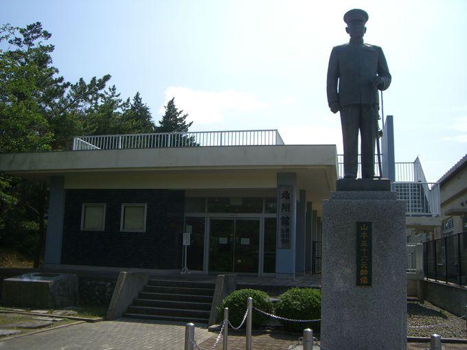 予科練戦没者の遺書・遺品を収蔵、展示する「雄翔館」
