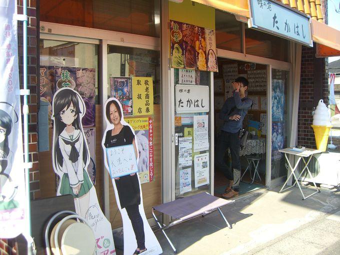 「ガルパン街なかかくれんぼ」にチャレンジ!