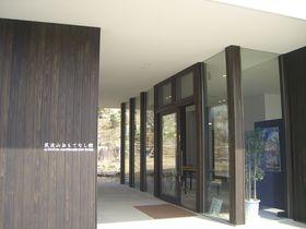 カフェやお土産も!登山&観光の拠点「筑波山おもてなし館」