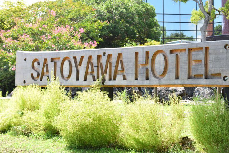 いばらき観光マイスターS級のいる「里山ホテルときわ路」空中グランピングで快適なキャンプライフを!