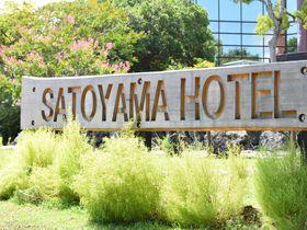 いばらき観光マイスターS級のいる「里山ホテルときわ路」空中グランピングで快適なキャンプライフを!|茨城県|トラベルjp<たびねす>