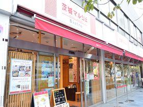 茨城県のアンテナショップ「茨城マルシェ」@銀座!魅力度ランキング最下位でもヘルシーグルメの宝庫だった|東京都|トラベルjp<たびねす>