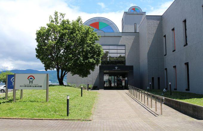 心のふるさとに出会える「諏訪市原田泰治美術館」