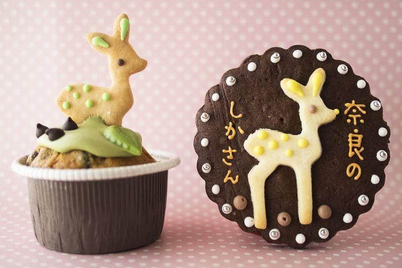 アルカイックのアイシング鹿型焼き菓子