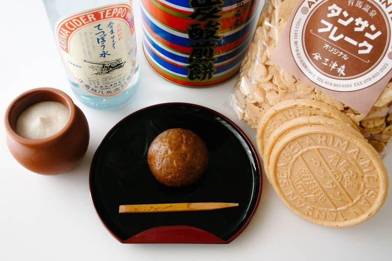 ツアーで確実におさえておきたい有馬温泉&神戸モザイクの定番土産