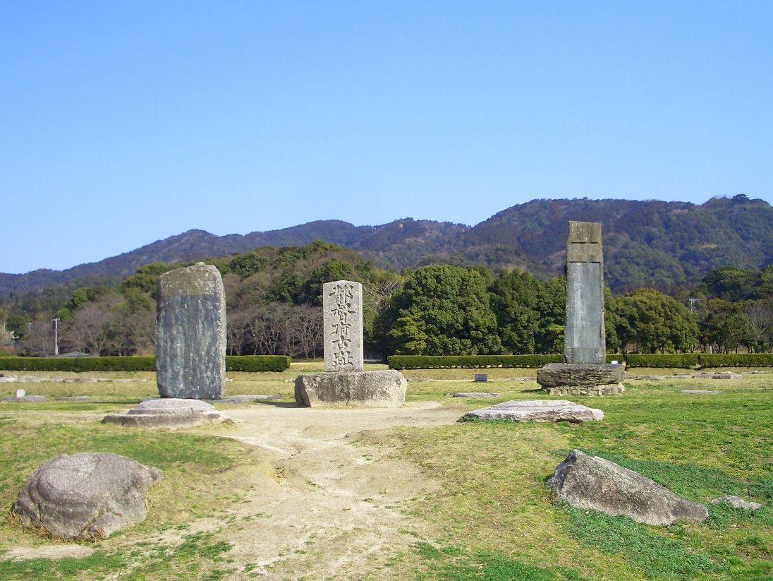 風水の四神相応の地「大宰府政庁跡」は、風水のパワースポット!?