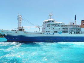 離島マニア必見!絶海の孤島!鹿児島の僻地中の僻地「小宝島」を探検しに行く!天然温泉もあるよ♪
