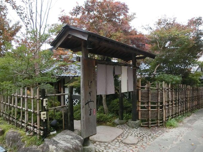 早太郎温泉とは。