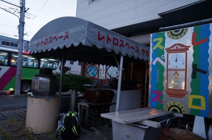 北海道昔ながらの味を作る会社はレトロ博物館!?「レトロスペース坂会館」