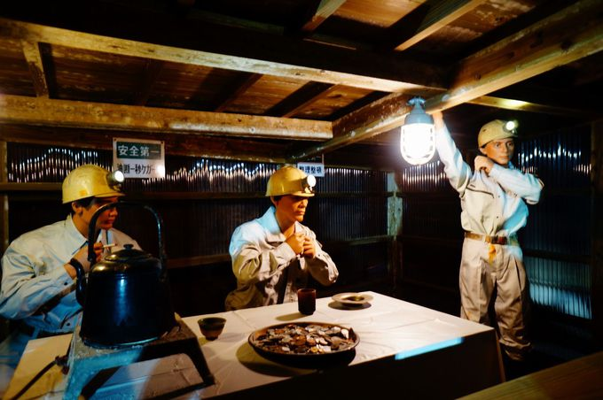 金山探検で日本のゴールドラッシュを追体験!