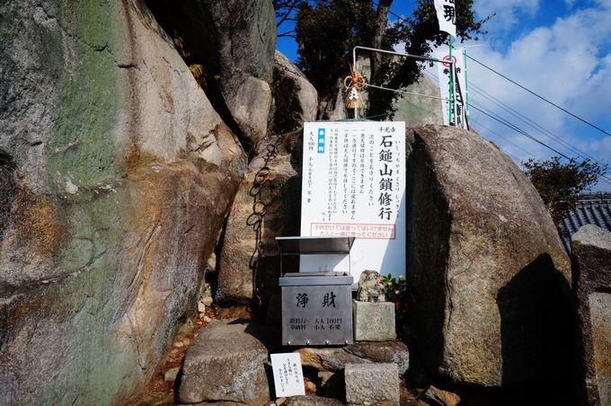 千光寺にはとても行くのが困難なパワースポットが!?