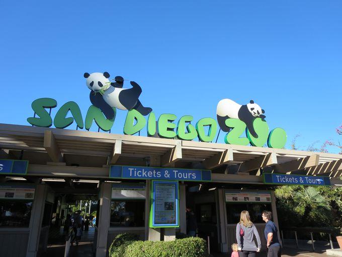 4.サンディエゴ動物園