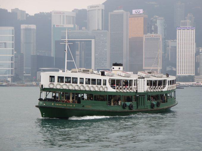 まずはこれからスタート!香港名物のスターフェリー