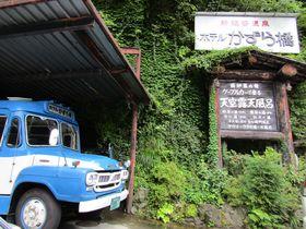 天空の露天風呂が魅力!徳島・新祖谷温泉「ホテルかずら橋」|徳島県|トラベルjp<たびねす>
