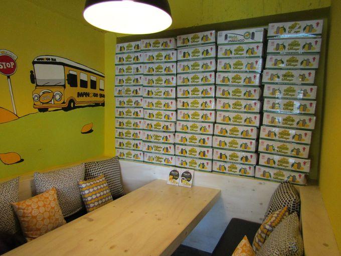 最高級フィリピン産マンゴー「スーパーマンゴー」のチカラ