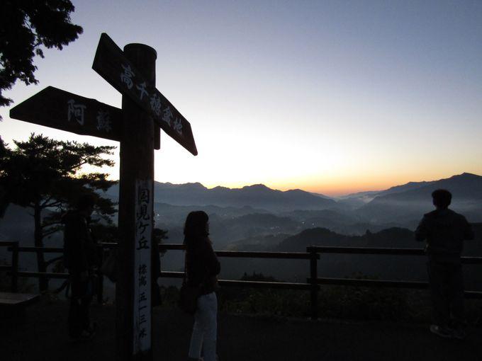 ホテルからも見える「国見ヶ丘」は日の出と雲海の名所