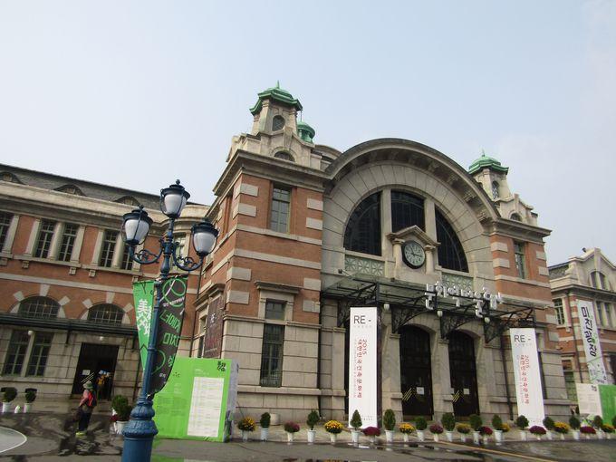 旧ソウル駅舎が「文化駅ソウル284」として復活!