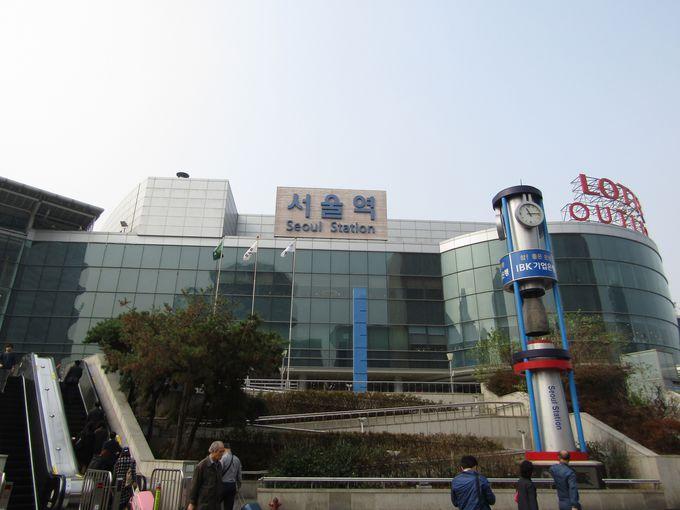 街の中心、交通の中心、ソウル駅は駅ナカ機能が充実