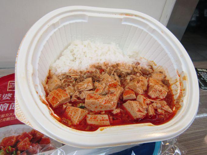 お上品な辛さが日本風?「麻婆豆腐飯」