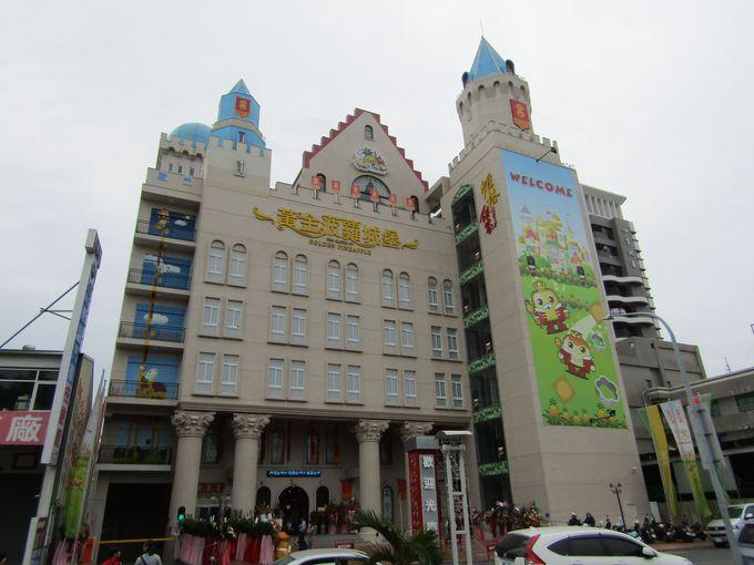お菓子のエンターテインメント施設「ゴールデンパイナップルの城」は必見!