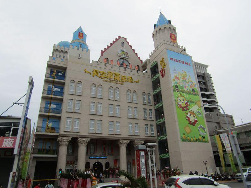 穴場発見!台湾「高雄市新客家文化園区」とお菓子の城
