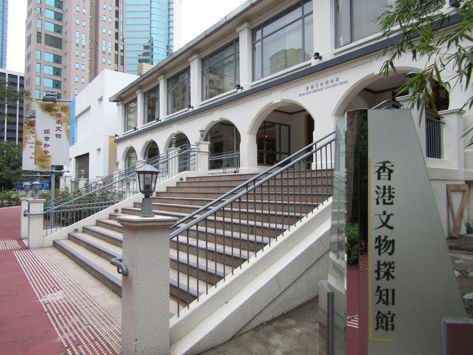 香港の歴史を伝える香港文物探知館