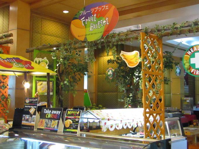 タイのトロピカルフルーツ食べ放題「フルーツコート」