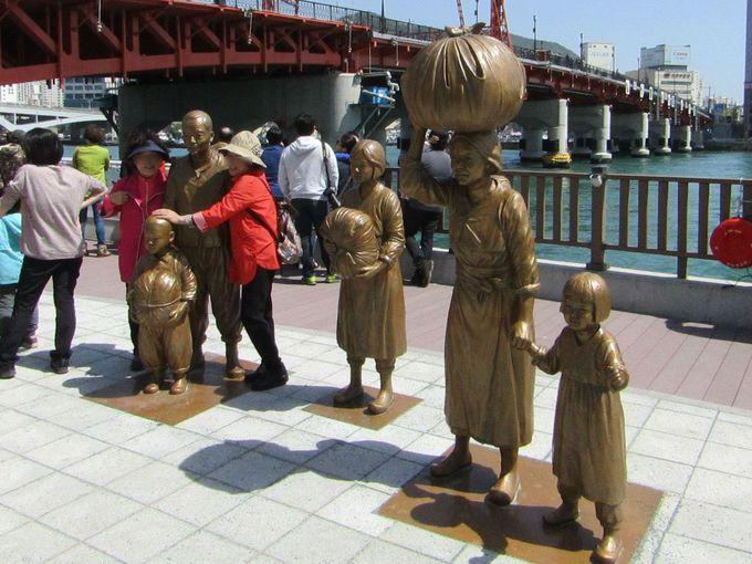 昔から人と物資が行きかっていた釜山港