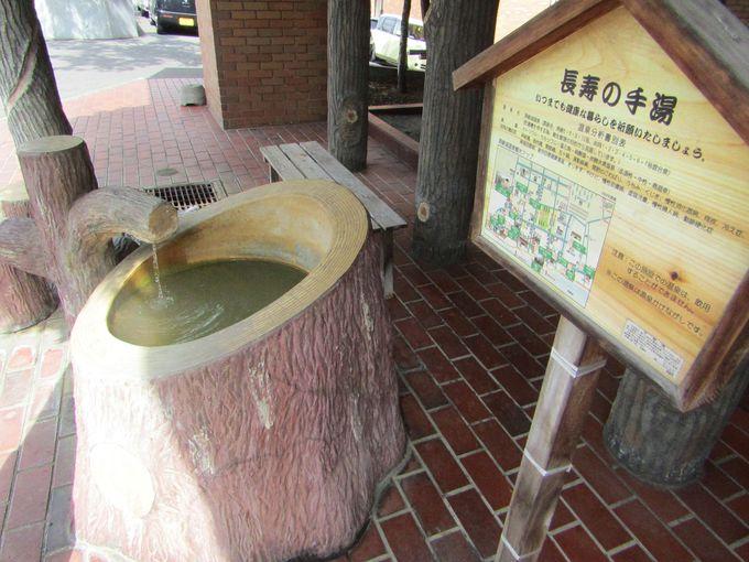 ホテル以外でも楽しめる洞爺湖市街の手湯・足湯スポット