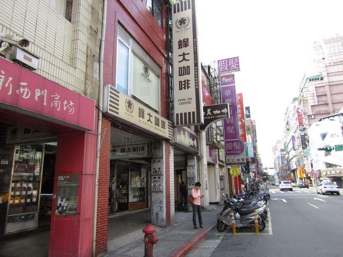 台北・西門町に息づく喫茶店「蜂大珈琲(フォンダーカーフェイ)」