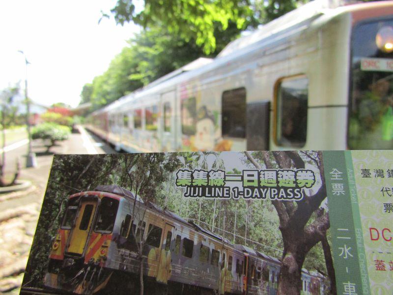 1日乗り放題切符で楽しみたい!台湾集集線ローカル列車の旅