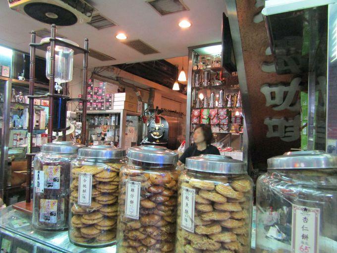 大人気!店頭販売の台湾風焼き菓子をイートイン