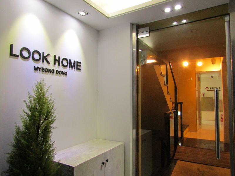 狭いながらも機能的!ソウル「ルックホーム」日本人なら納得の快適性